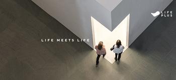[EVENT] 새로운 BI로 만나는 삶을 마주하는 금융, 라이프플러스