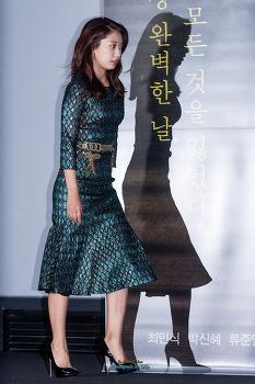 17/10/00 박신혜, 용산에서 17pic