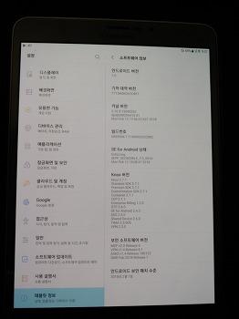 IT기기 보물 제 6호 갤럭시탭 S2