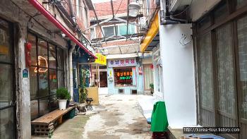 [서울-해방촌]백종원 골목식당 코스모스식당 카레
