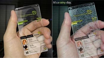 LG-GD900에서 투명스마트폰 모바일터미널 현실화 기대!! LG전자 투명 올레드 공개로 후끈