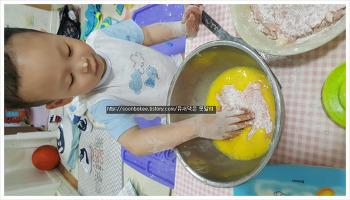 ★똘망이와 요리놀이_ 돈까스만들기☆(유아요리수업 ,유아 요리활동 ,어린이 요리 )