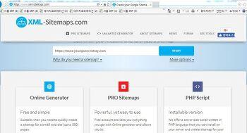 [사이트맵 들록방법]구글,네이버 웹마스터도구 사이트맵 만들기!