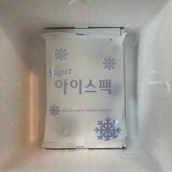 청년떡집 크림떡 배송비 포함 18,400원 구입 후기