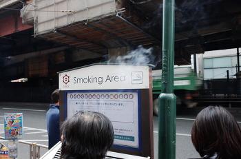 금연이여 오라