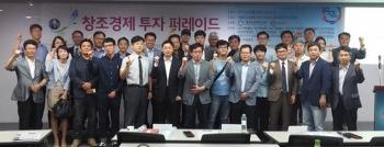 제이준컴퍼니, 국내 최초 안면인식 키오스크 '스토어 오토매니저' 출시