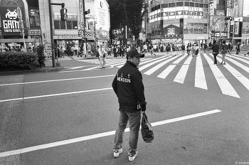 Tokyo Desire