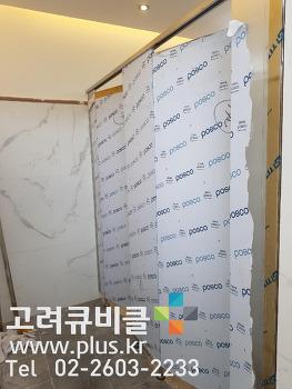 스텐레스(SUS) 스틸 화장실칸막이 큐비클 _ 충남 천안