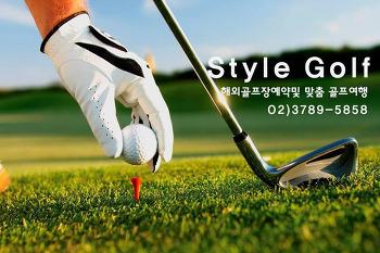 [중국골프]심천미션힐 3박4일 골프&투어