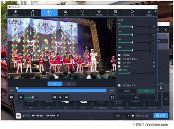 Movavi VideoConverter19 손쉬운 동영상 음원 추출 프로그램