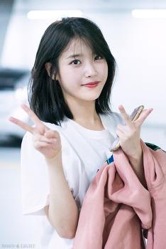 [170923] 팬미팅 리허설 출근길 아이유 직찍 by 달빛마차