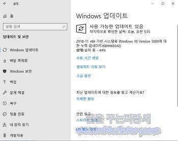 윈도우 10 버전 1809 KB4469342 누적 업데이트