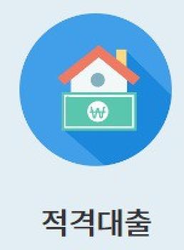다주택자 주택담보대출 고정금리 최저한도 비교(한국주택금융공사)