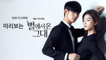 역대 최고의 한국 드라마 베스트 BEST 25[The 25 Best Korean Dramas]