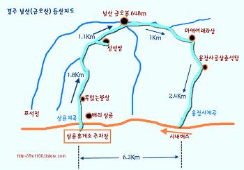 경주 남산 등산후기