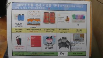전혈 및 혈장헌혈 기념품(메가박스 10종) 및 이벤트 종류