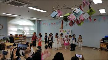의림유치원 2학기 참관·참여 수업