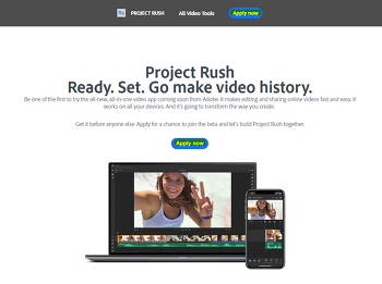 영상인들을 위한, Adobe의 새로운 프로그램'Rush' 출시 및 베타테스터 신청하기