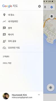 구글 지도, 메시지 기능 추가 고객-업체 간 직접 정보 공유해