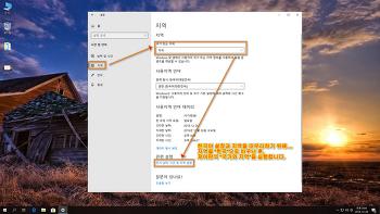 Ghost Windows 10 1809 Pro – No Soft & Full Soft Nhanh, Mượt Nhẹ By Lehait 한글화