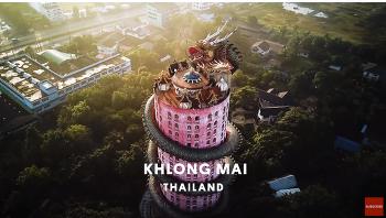태국에 세워진 디워를 연상케 하는 용이 휘감긴 타워 사찰