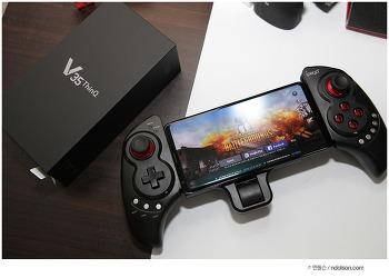 LG V35 ThinQ 숨겨진기능 DTS:X 3D 입체음향 사운드 즐기자