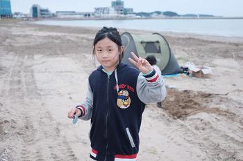 [주연] 포항 바닷가에서 모래놀이