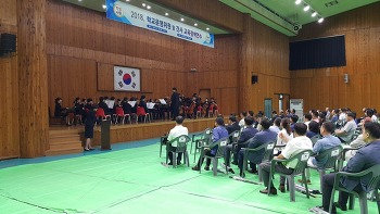 제천교육지원청 2018. 학교운영위원 교육정책 연수