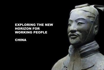 Kean Global Practicum Project (OneHRT, Wenzhou, China)