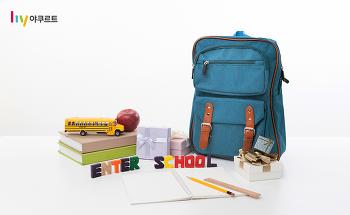 예비 초등 학부모를 위한 초등학교 입학 준비 가이드!
