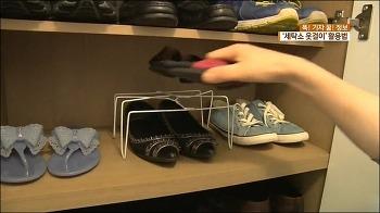 [DIY] 세탁소 옷걸이 활용방법 #2 신발장 정리, 주방용품 정리, 스마트폰 거치대