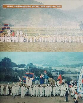 [보도자료]장흥고싸움줄당기기(2)-사진자료