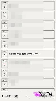 """시아의 어플 추천 18탄 :  """"데이그램""""으로 일기를 써보자"""