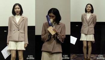 [18.12.16] 도어락(Door Lock) 김예원(Kim Yewon) 무대인사 직캠 at 롯데시네마 인천 by 여금