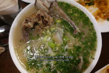 동탄 포레스트 센트럴파크 쌀국수 맛집