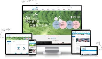 주식회사 에어랩 반응형웹 회사홍보형 쇼핑몰 제작