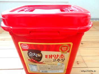 오래 두고 먹을 집 고추장 곰팡이 안생기게 하는 법