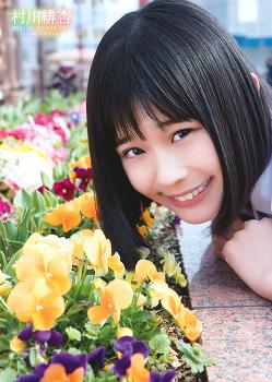 프로듀스48 에 이름을 알린 무라카와 비비안 영애니멀 10호 村川緋杏