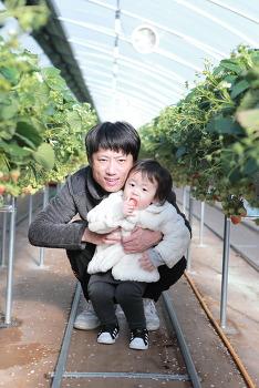 [태린] 아빠와 딸기농장에서