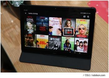 화웨이 미디어패드 T5 10 으로 즐기는 10인치 태블릿