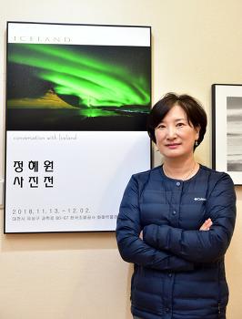한국조폐공사 화폐박물관, 정혜원 사진전 개최