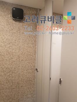 HPL 하이그로시 화장실파키션 큐비클_서울 동대문구 청량리 시공