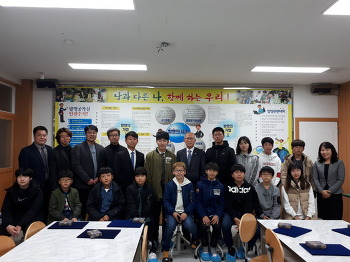 남천초 2018년 발명영재교육원 수료식