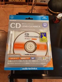 오디오 테크니카 CD 렌즈 클리너 입니다 -신품-