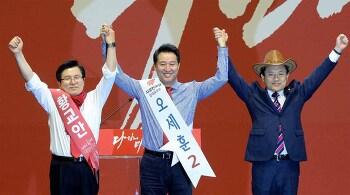 5·18 논쟁으로 궤멸 궤도에 오른 자유한국당, 그 전주곡이 될 전당대회