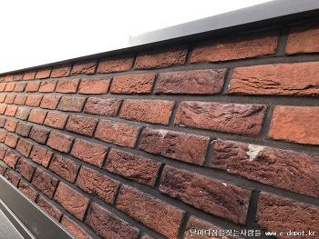 파주시 전원주택신축시공사례 : 치장벽돌줄눈 오염물제거 후 발수제도포