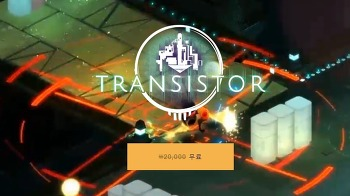한국 에픽게임즈 스토어 트랜지스터 (Transistor) 게임 무료 (~5/2까지)