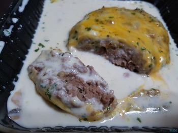Table Kit - 크림함박스테이크(치즈)