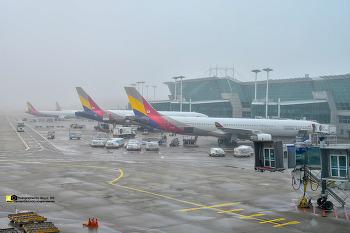 인천국제공항 - 오사카여행
