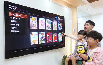 SKB, 키즈 메뉴'B tv 오리지널 관' 9개월 만에 누적 시청건수 1억 돌파